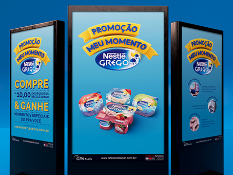 Nestle Grego display